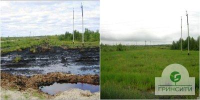 Рекультивация земли. До и После.